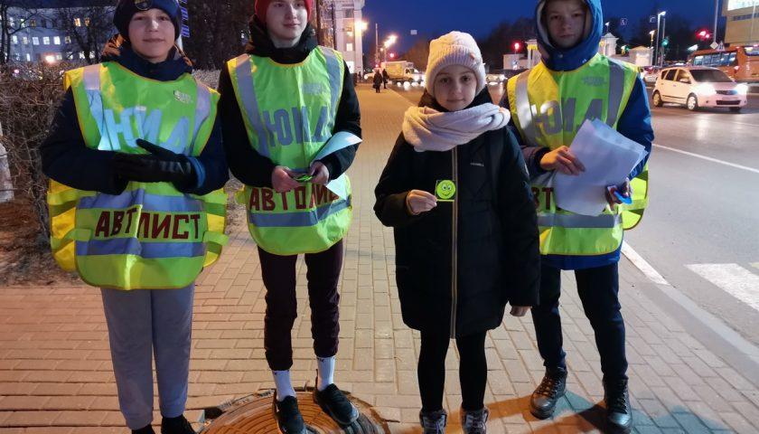 Госавтоинспекция Дзержинска вместе с юидовцами и общественниками провела профилактическую работу с водителями и пешеходами